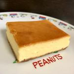 61863803 - NY CHEESE CAKE