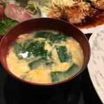 阿武茶″ - お味噌汁! ★★★★☆