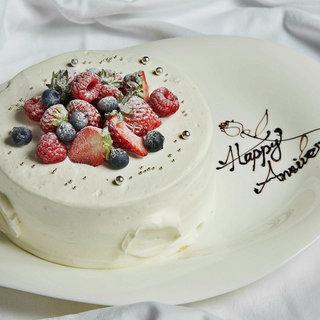 【誕生日】【記念日】に!パティシエの魔法のケーキでお祝い!