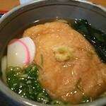 讃岐麺処 か川 - きつねうどん