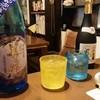 旬菜処 びいどろ - ドリンク写真:2017-01-24
