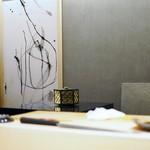 紀尾井町 三谷 - 内装