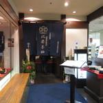 佐藤養助 - 西武百貨店の地下1階にあります。