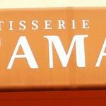 タマノ -