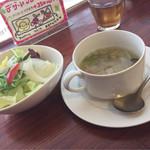 Ikuukan - おすすめセットのスープとサラダ