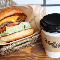 メイホクコーヒー - チーズバーガーとセットのコーヒー