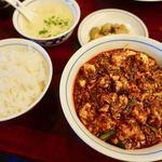 陳麻婆豆腐 - 陳麻婆豆腐セット(ライスおかわり自由) 1330円