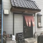 のま亭 - 入口