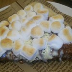 MAX BRENNER CHOCOLATE BAR - チョコレートチャンクピザ