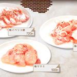 MEAT&TREAT EPIC -