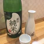 旬味彩菜 心 - ドリンク写真: