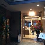 サロン・ド・ロワイヤル 京都店 -