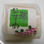 虎月堂 - 孫むすめ ¥180+税