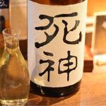 海援丸 - ◉死神 なんと言っても名前とラベル。 初めて島根に来た連れも驚いてくれました。 名前だけでなく、癖になる酒です