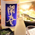 海援丸 - ◉開春 (かいしゅん) 若林酒造 島根県太田市温泉津町のお酒。新春ですし♪