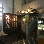 海援丸 - 2017.01 羽田からの飛行機が1時間程遅延。 松江市内に到着したのがなんだかんだで22時半。 多くのお店がラストオーダーを迎えている中、こちらは2時まで営業。 さぁ伊勢宮Nightスタート‼︎