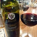 ビーフマン - 赤ワイン/GAVIOLI Cabernet 2,900円