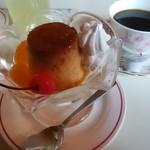 オレンジ - プリン、コーヒー