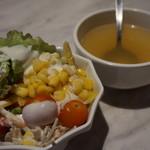 ステーキハウス88 - 食べホーなサラダと飲みホーなスープ