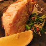 魚真 - 毛ガニハーフ