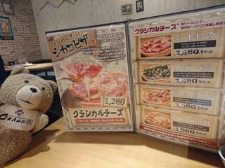 COOL BEER CRAFT GRANO - シカゴピザメニュー