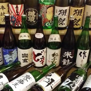 地酒30種類以上、季節の新酒もぞくぞく入荷!