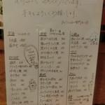 ひょうたんなべ - 2017' 1/15