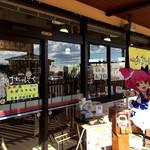 みぶのおばちゃんち - お店の外観