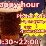 KHA0SAN BURGER - 通常1,700円のサッポロ生ビールのピッチャーを1,400円で!!そう、それがハッピーアワー☆