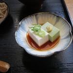 蕎麦の実 よしむら - そば豆腐