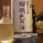 比良山荘 - この酒がうまい