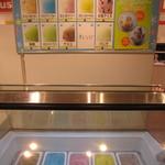 すたみな太郎 - アイスは10種類