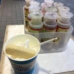 宮古島の雪塩 - 雪塩ソフトクリーム税込390円