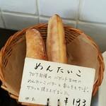 クロア - 「めんたいこ」183円税込