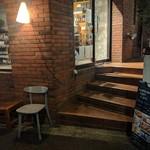 コマザワ パーク カフェ - 外観