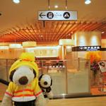 神戸風月堂 - 天王寺MIOの『紅虎軒』で晩ご飯を食べたボキら。 そのあと、あべのハルカスにもご用があったので、 ハルカスの喫茶店で食後の珈琲をいただきましょう。