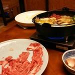 Nihonriyourikisshou - 食べても食べても無くならない
