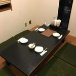 華家 - 2Fの個室