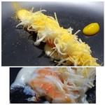 TTOAHISU - *立派な大きさですこと。車海老は甘みを感じ美味しい。 「根セロリのピューレ」と「みかんのソース」が添えられ、どちらもいいお味。
