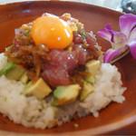 ハナホウ - アヒポキ丼