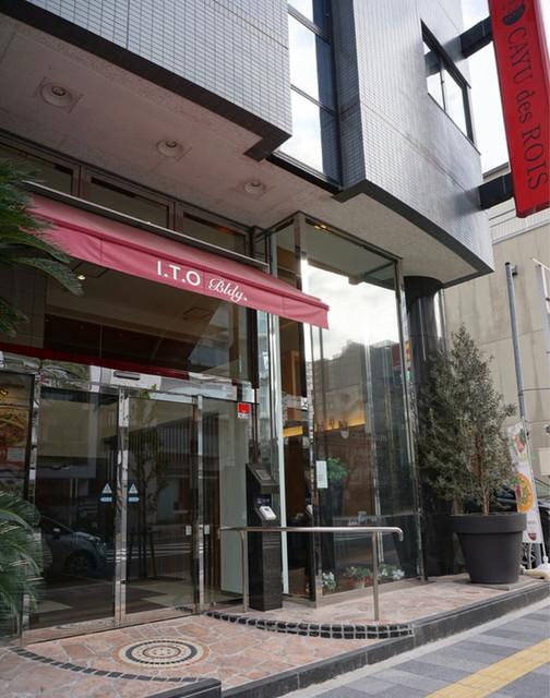 カユ デ ロワ 亀沢店