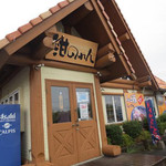 紺のれん - 店舗