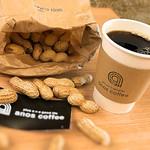 61909800 - エチオピアコーヒーとピーナッツ