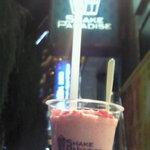 銀座 SHAKE PARADISE - フルーツリッチストロベリー♪