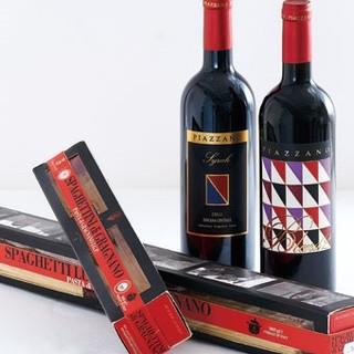 お店で使用している厳選の食材やワインをご家庭でも楽しめます。