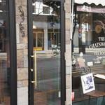 チャッツワース - 加古川ベルデモール商店街にある、紅茶の専門店です(2017.1.30)