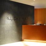 Kichiri - 入り口