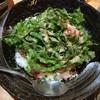 沖縄の味 ぶがりの~し - 料理写真: