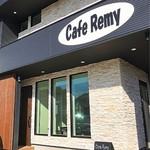 カフェ レミー -