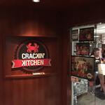 CRACKIN' KITCHEN - 入口